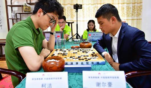 中國圍棋男子甲級聯賽:廈門3比1勝天津