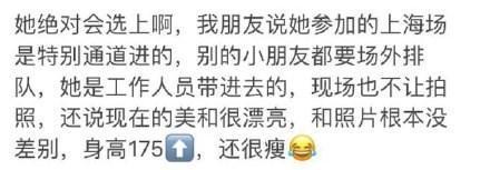綦美合被爆去韩国SM做练习生怎么回事?綦美合个人资料是富二代吗