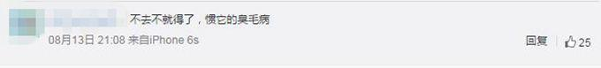 """人民网四问上海迪士尼:凭什么搞""""双标"""",谁来保障消费者权益?"""