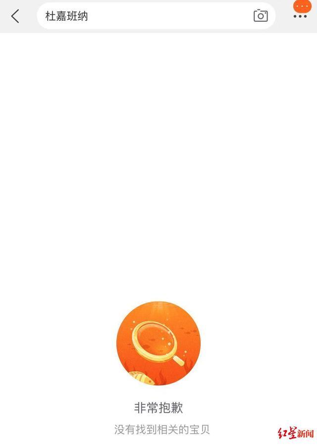 """范思哲纪梵希等品牌排队道歉""""秒怂""""的背后是什么?"""