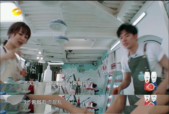 黄晓明强行推广套餐,餐厅混乱不堪,他就只会甩锅给林大厨