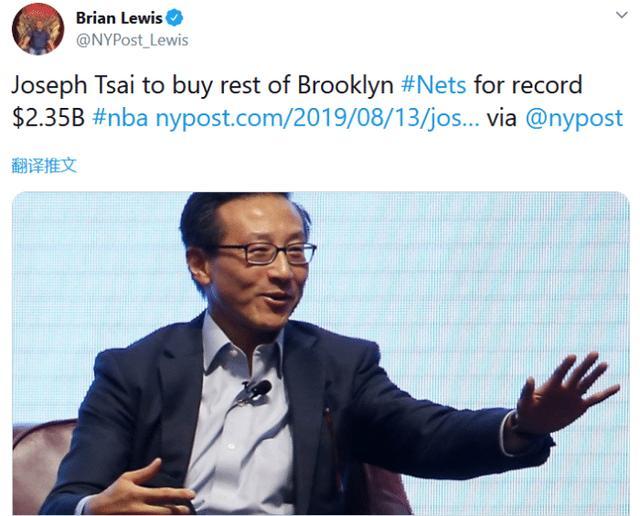 狂甩23.5億美元!蔡崇信收購籃網創紀錄,球迷:眼光太高了