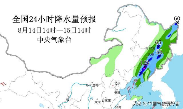 东北警惕!台风利奇马虽停止编号,但台风坏雨可能还要连下三天