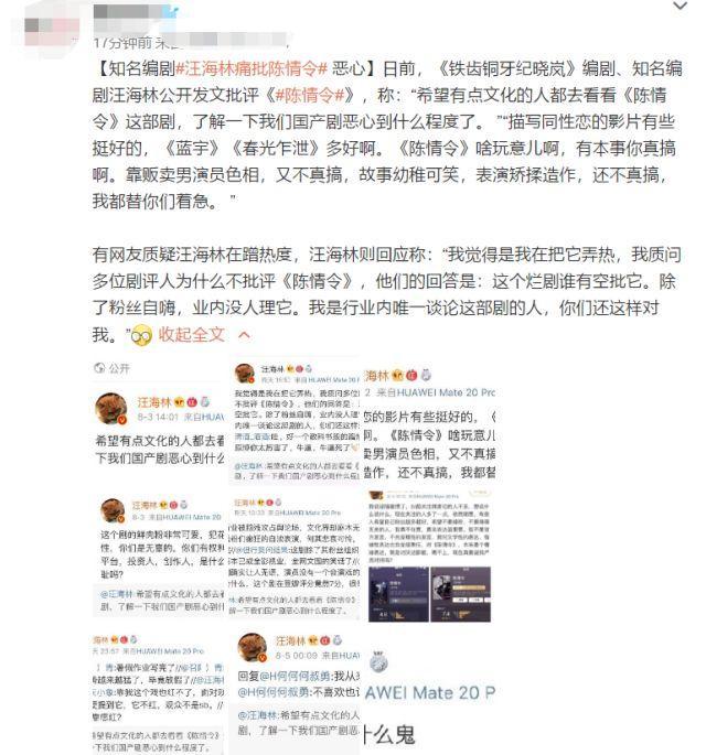 《陈情令》大结局,肖战王一博晒手写信告别角色,网友纷纷不舍