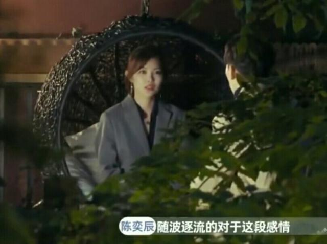《心动的信号》最后一次约会,杨凯雯选择威廉,陈奕辰抛下张天