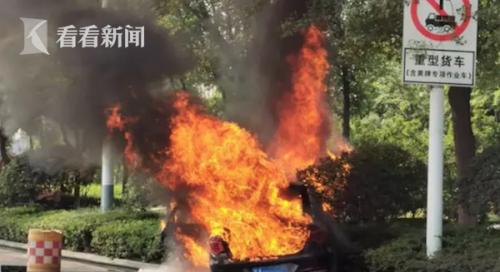 网约车爆燃致一死一伤怎么回事?网约车爆燃现场图曝光如何引发的