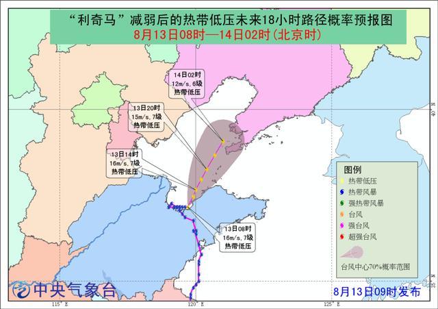 2019台风最新消息 第9号台风利奇马停止编号!第10号台风罗莎路径既然是闯血族实时发布系统图最新更新