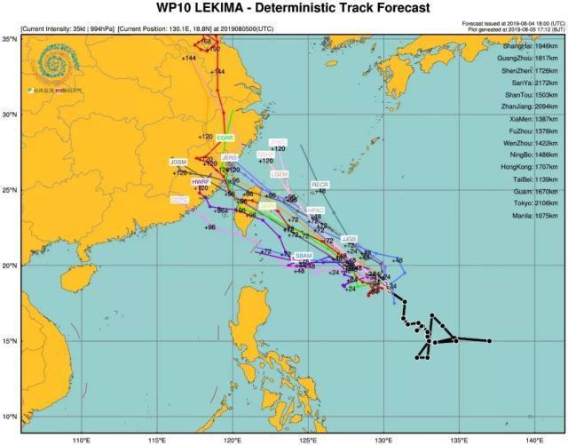 2019台风最新消息 第9号台风利奇马停止编号!第10号台风罗莎路径实时发布系统图最新更新
