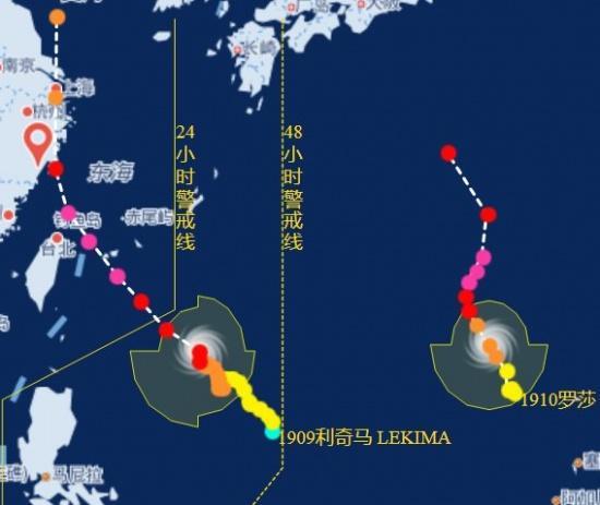 2019台风最新消息 第9号台风利奇马停止编号!第10号台风罗莎路径实时发布系拿过名册快速统图最新更新