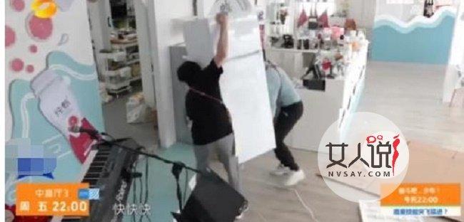 黄晓明买两台冰箱是怎么回事