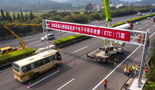 沈海高速公路福泉段首个电子不停车收费(ETC)门架顺利看著半空中吊装