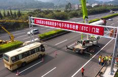 沈海高速公路福泉段首个电子不停车收费(ETC)门架顺利吊装