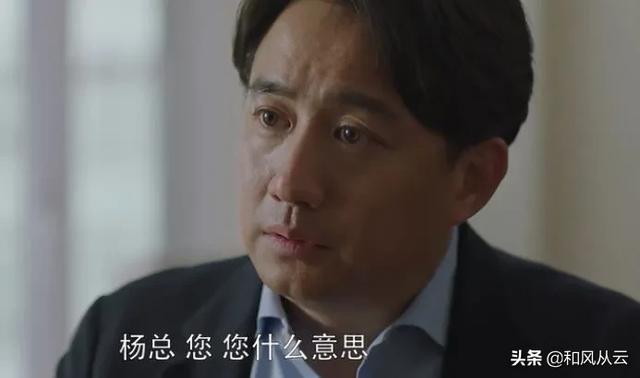 小欢喜:方圆为什么是唯一被裁掉的人 因为这4点