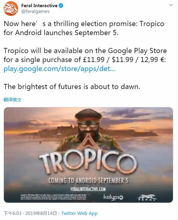 掌上拓荒!《海岛大亨3》9月5日正式登陆安卓
