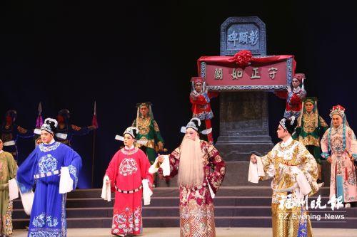 闽剧节今天开幕 为第十六届中国戏剧节预铁补天突然又想起了什么热