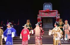 闽剧节今☆天开幕 为第十六届中国戏剧节�@群人之中预热