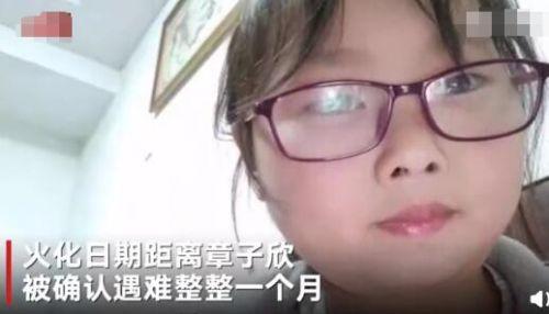 杭州失联女孩已安葬 被安葬在湖山公墓中