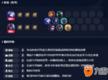 lol云顶之弈9.15版本最强阵容推荐 虚空斗/虚空拉面熊/约德暗骑阵容一览