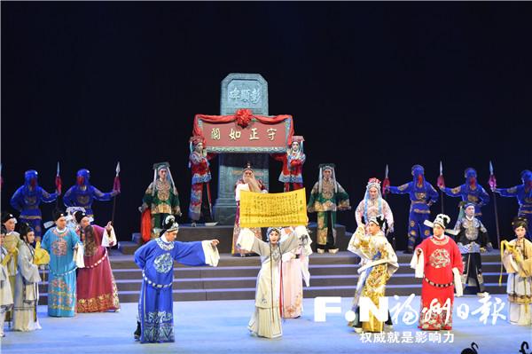 喜迎中国戏剧节 集中展示闽剧风采