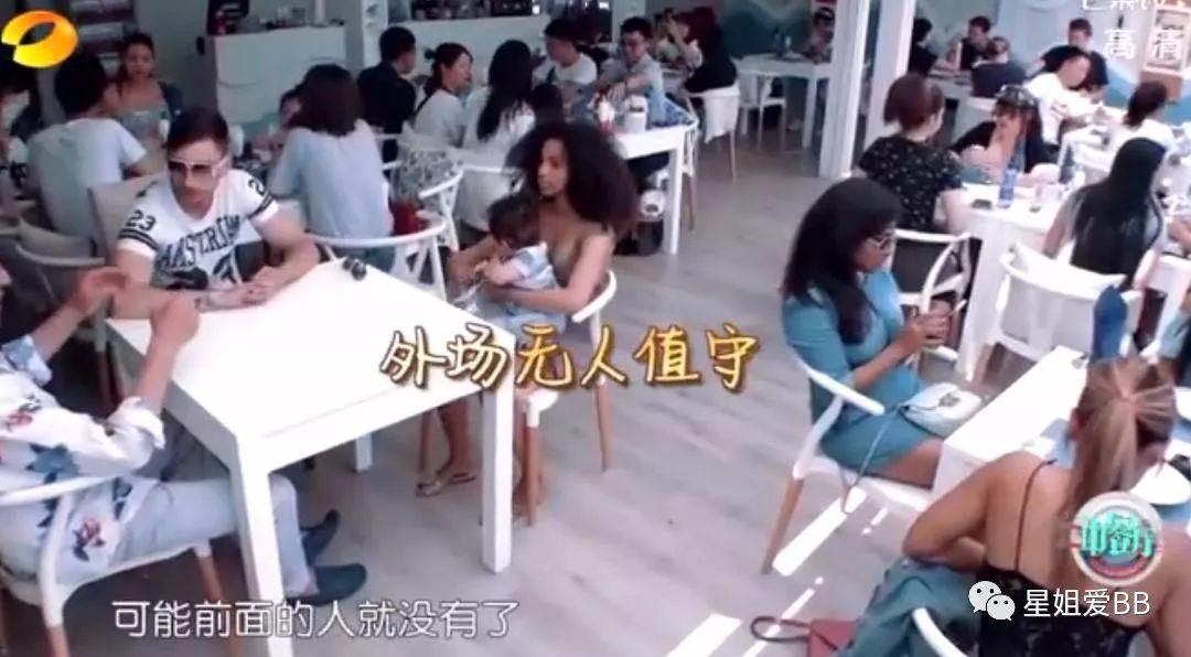 中餐厅黄晓明为什么被骂?黄晓明被全网嫌弃,冤不冤? (2)