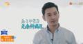 """黄晓明被全网喷,林大厨""""出面""""帮忙解围,9个字太讨喜"""