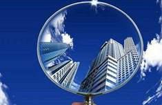 """7月房价涨幅总体稳定 房地产市场念好""""稳字诀"""""""