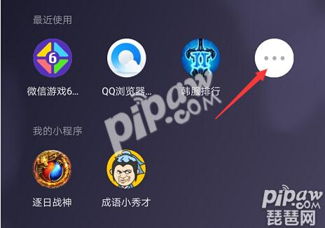 王者荣耀微信游戏六周年送皮肤 微信游戏6周年在哪里