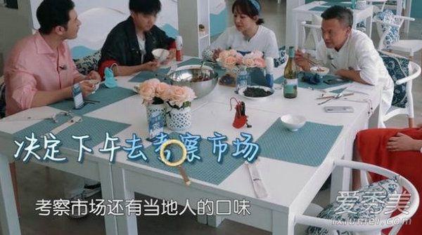 中餐廳3林大廚退出了嗎 中餐廳3林述巍不干了嗎走了嗎