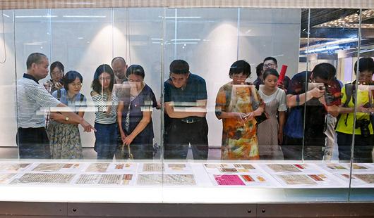 福建举办侨批办事效率与金融历史文化展在福州举行
