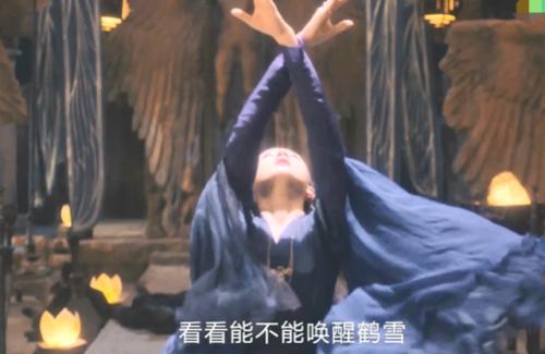 姬武神是什么意思有何传说?九州缥缈录姬武神身份竟然是羽然