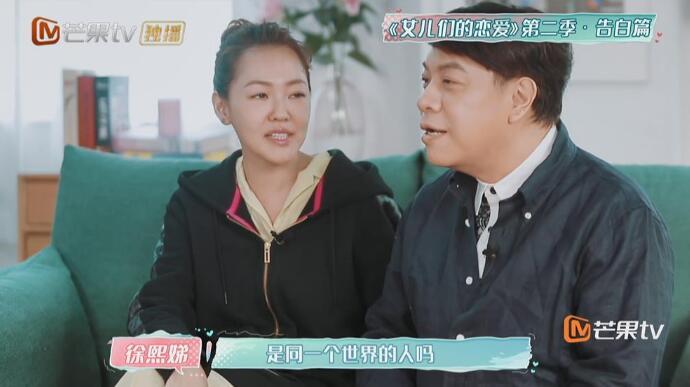张恒郑爽不是同一个世界的人