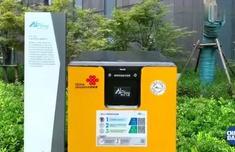 上海将投进AI垃圾桶