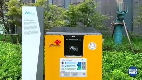 上海将投放AI垃圾桶