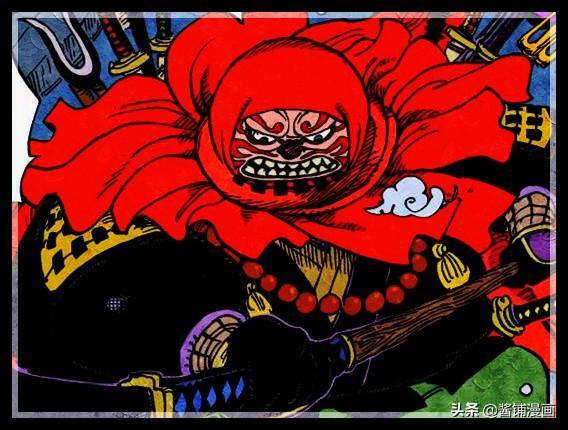 海贼王952话图片:索隆为夺黑刀而压制牛鬼丸,日和与河松再重聚