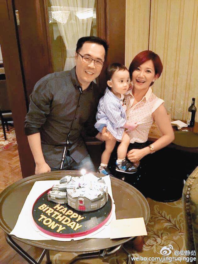 趙元同否認與梁靜茹離婚 反問記者什么曖昧對象