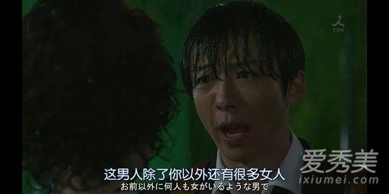 风平浪静的闲暇第4集结尾男主为什么哭 为什么大家都开始讨厌男二