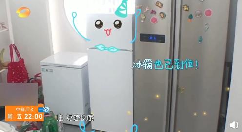 """黃曉明買兩臺冰箱 """"我不要你覺得""""變成新梗 黃曉明回應中年王子病"""