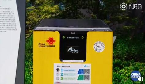 上海将投AI垃圾桶怎么回事?上海为什么要投放AI垃圾桶有何好处