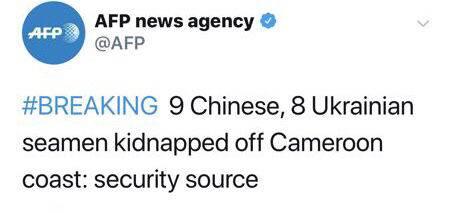 使館回應公民被綁:據當地有關部門核實 沒有中國公民被綁架
