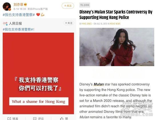 刘亦菲外网是怎么回事 刘亦菲外网被抵制是什么情况