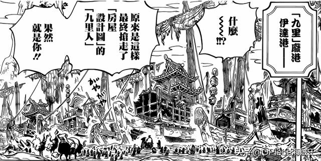 海贼王漫画952话,乔巴大发神威解毒所有人,日和与河松再会