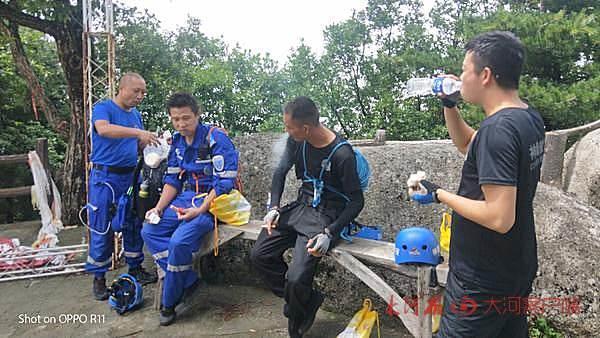 上海大学副教授在河南一景区失联 十余天下落不明