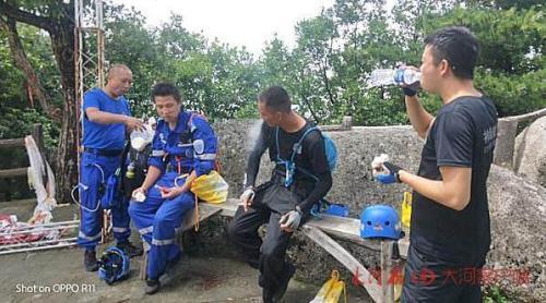 上海大学副教授失联怎么回事 进入河南灵宝汉山景区后失联