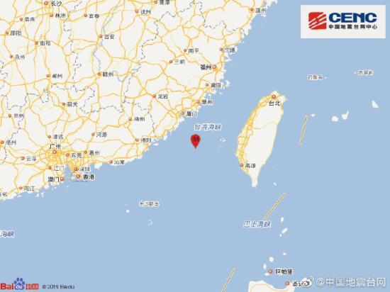 18日晨台湾海峡发生4.3级地震 福建有震感