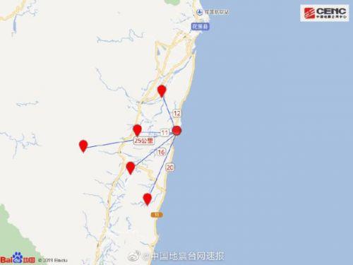 台湾花莲5.0级地震怎么回事?台湾花莲5.0级地震严重吗详细情况