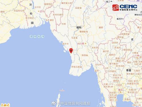缅甸发生5.2级地震震源深度30千米