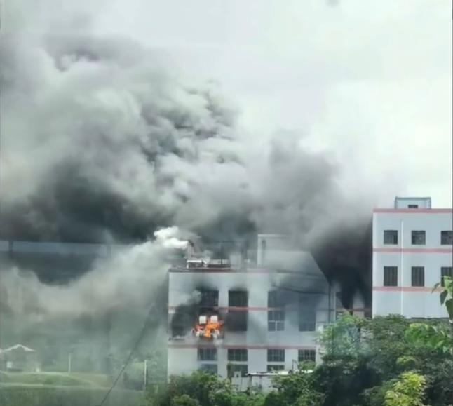 贵阳老干妈厂区再发火灾怎么回事?老干妈厂区火灾最新消息扑灭了吗
