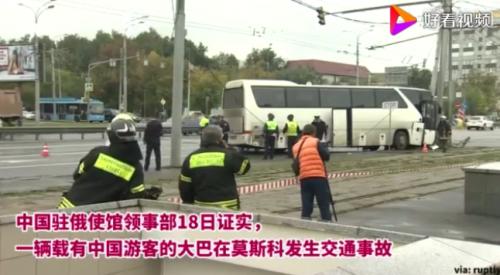 莫斯科大巴事故现场图曝光 32名中国游客莫斯科遇车祸最新消息