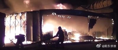 贵阳老干妈辣椒厂一仓库发生火灾,无人员伤亡