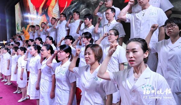 福州仓山区献爱心庆祝医师节 援助甘肃临洮5辆救护车